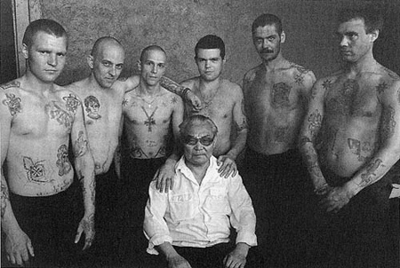 Russian criminal tattoos have a complex system of symbols which can give